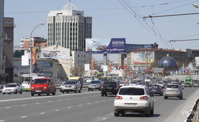 Сколько добираются доработы граждане Краснодарского края и остальных регионов РФ — Опрос