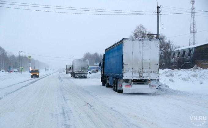Новосибирск остался без фургонов впределах города натрое суток
