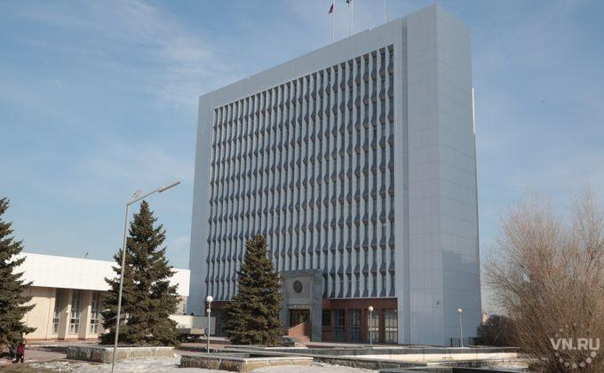 Бюджет Новосибирской области впервом чтении утвердили насессии Заксобрания региона