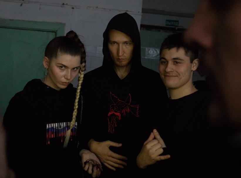 Концерт группы IC3PEAK состоялся в Новосибирске