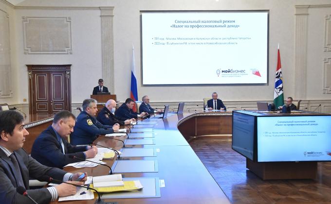 Активнее поддерживать самозанятых поручил Андрей Травников муниципалитетам области