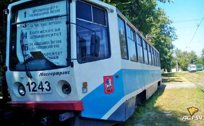 ВНовосибирск приехали столичные трамваи из90-х