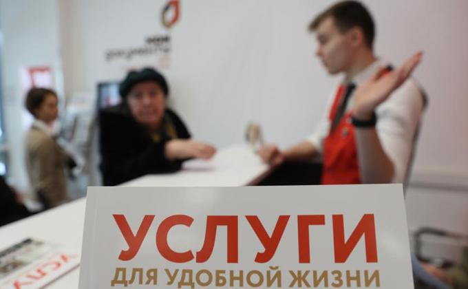 Премии и увольнения чиновников начнут контролировать граждане