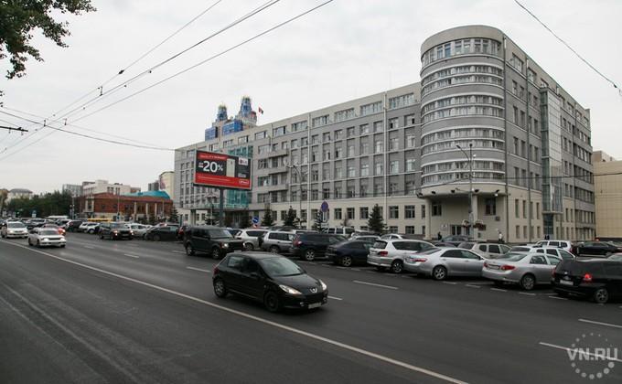 Руководство Новосибирской области отправлено вотставку, однако продолжает работать