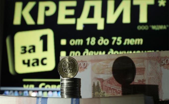 Новый вид мошенничества скредитами появился в Российской Федерации