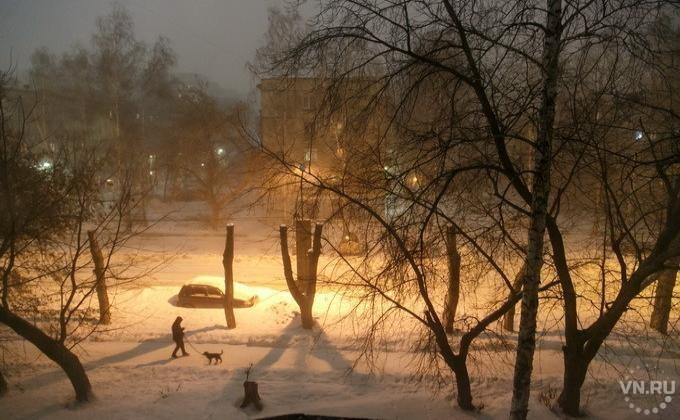 Погода в городе нягань завтра