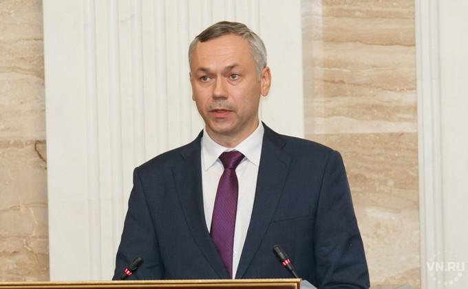 Врио губернатора Травников посетил больницу №27 вНовосибирске