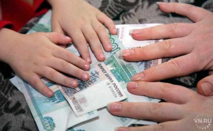 Жители России станут богаче: в текущем году прогнозируется рост настоящих доходов населения