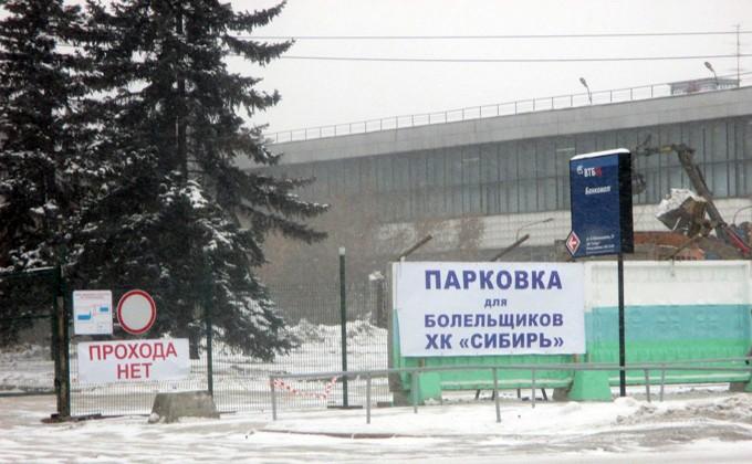 Наместе Дома спорта иклуба «Отдых» вНовосибирске оборудовали парковку