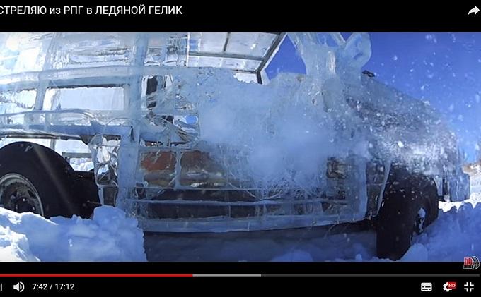 Ледяной «Гелендваген» расстреляли из РПГ