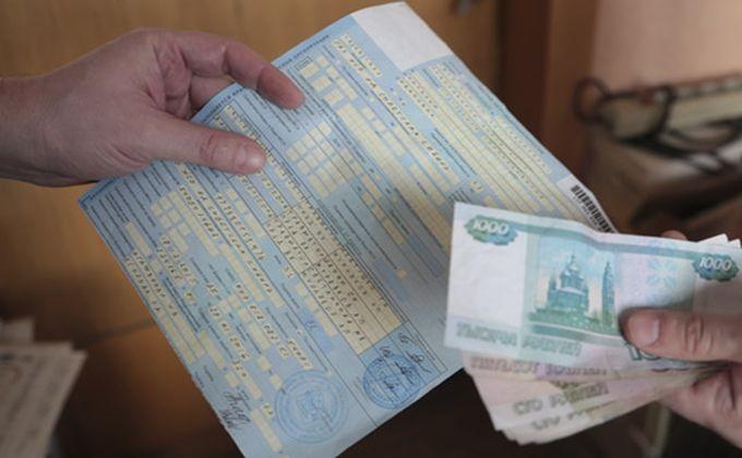Врача-взяточника суд отправил вколонию-поселение на1,5 года