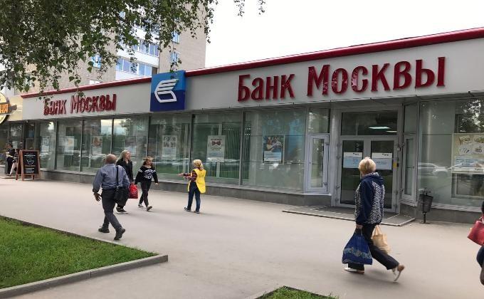 Сберегательный банк объявил о стремительном росте спроса наипотеку