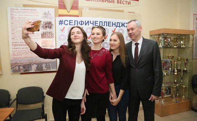 Андрей Травников проголосовал и сделал селфи на выборах 18 марта