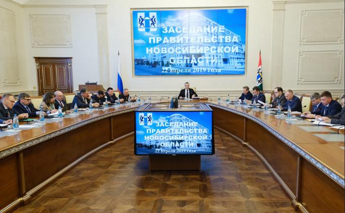 1 млрд рублей на госпрограмму по безопасности дорог добавило правительство области