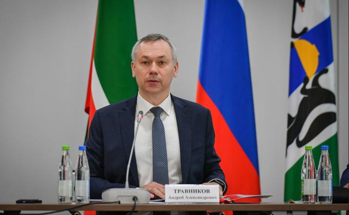 Андрей Травников в Казани рассказал о проекте Академгородок 2.0