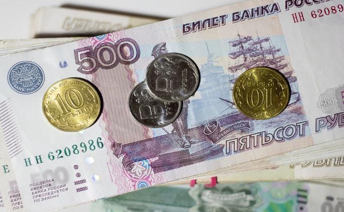 Новосибирец заплатит 13 тыс. заподделку прописки ради устройства сына вшколу