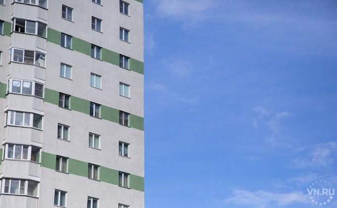 fef3548338e1 Залоговые квартиры выставлены на торги – риски покупателя