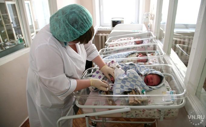 Сибирячка скончалась впроцессе родов— ребенок живой