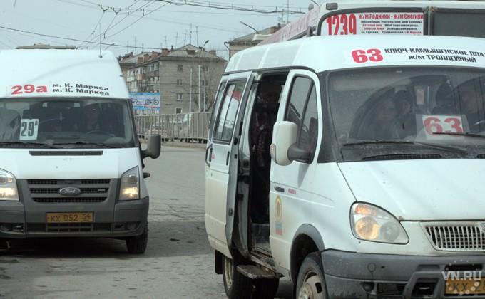 Проезд вновосибирских маршрутках резко подорожает с1сентября
