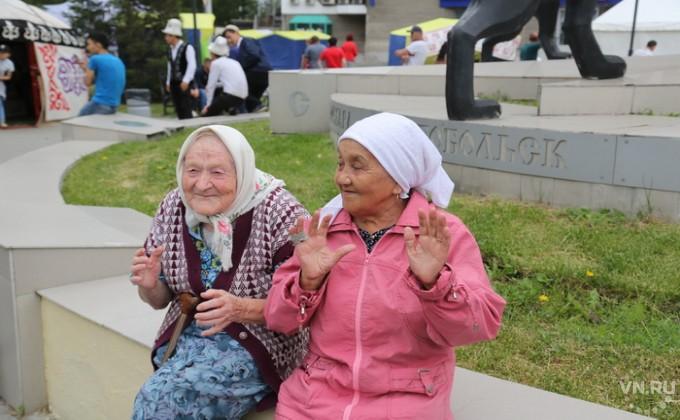 Дома отдыха для пожилых людей в новосибирске для постоянного проживания англия дома престарелых