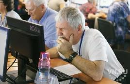 Повышение пенсии пенсионерам фсин в 2017 году
