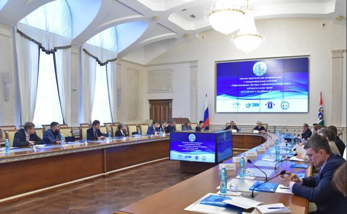 Международная конференция об избирательном праве прошла в Новосибирске
