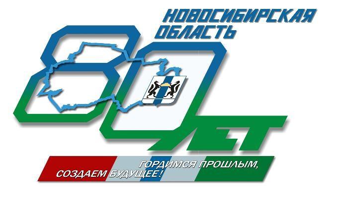 Афиша на80-летие Новосибирской области: открытые кинопоказы иконцерт Пелагеи