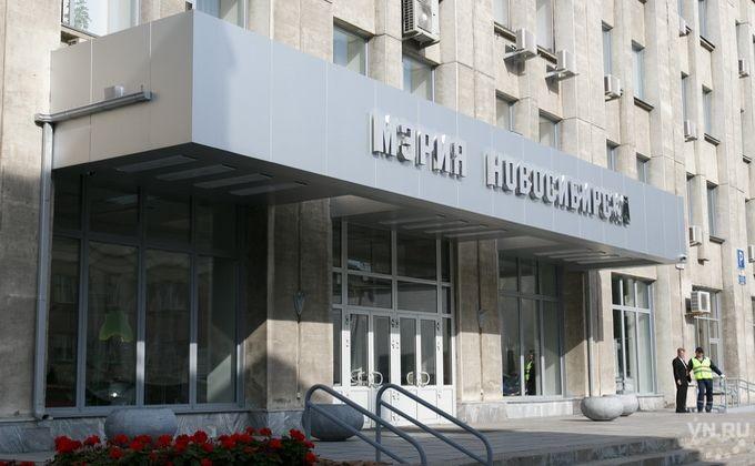 Рядом смэрией реализуются самые дорогие квартиры вцентре Новосибирска