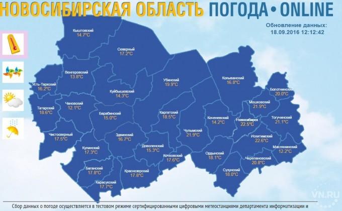 Погода на славский район