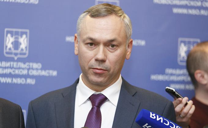 ВНовосибирской области возникла должность основного архитектора региона