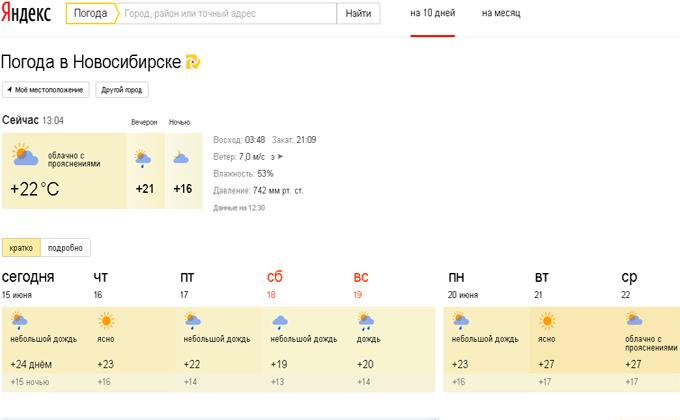 Погода в ольховке в приозерском районе