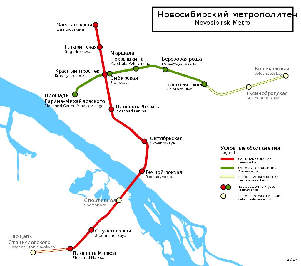 схема линий метро из Википедии