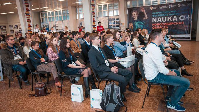 ВСочи финиширует Всемирный фестиваль молодёжи истудентов