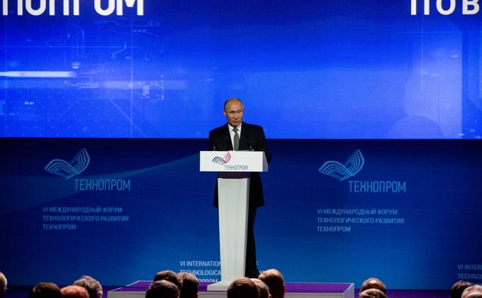 президент на технопроме 2018 фото Виктора Боровских
